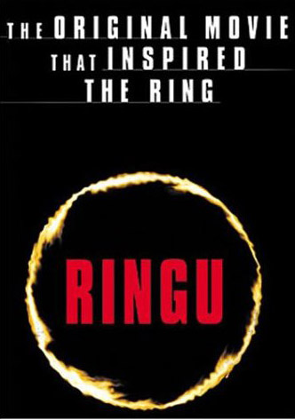 File:Ringu-horror-movie-poster.jpg
