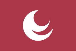 Flag of Hiroshima Prefecture svg
