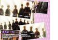 Thumbnail for version as of 17:53, May 9, 2015