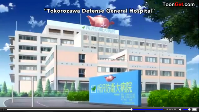 File:Tokorozawa Hospital.png