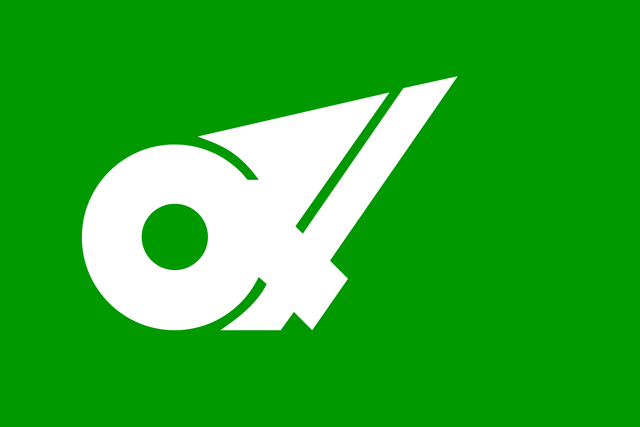 File:2000px-Flag of Mie Prefecture svg.png