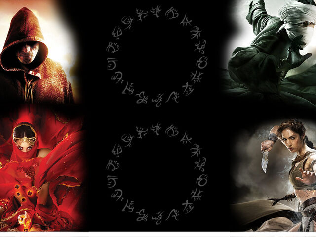 File:DemonCycle 4book background theme.jpg