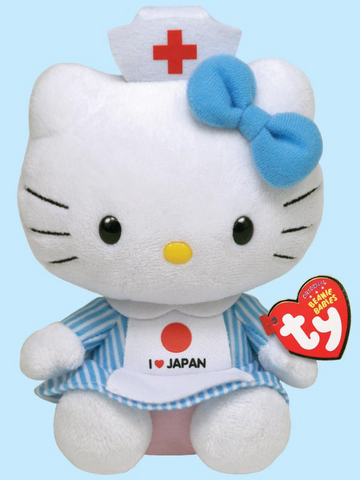 File:HelpJapanKitty.png