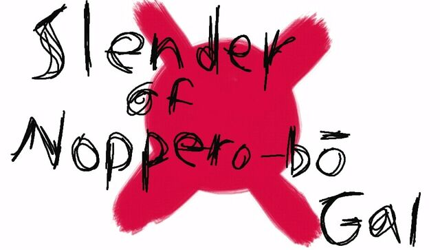 File:The Slender of Noppera-bō Gal Logo.jpg
