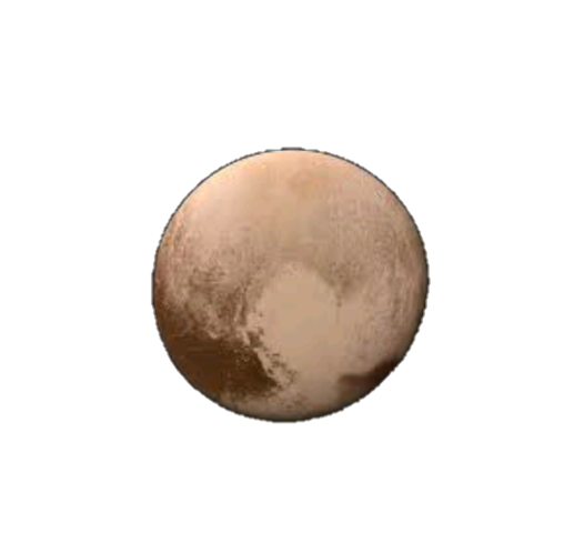 File:Pluto Cut.png