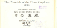 The Chronicle of the Three Kingdoms