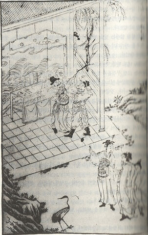 File:Zhang Fei whips Government Official.jpg