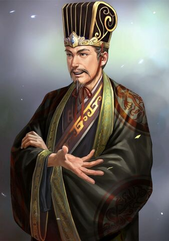 File:Xun Yu (high rank old) - RTKXIII.jpg