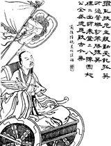 Zhuge Liang - Qing ZQ-SGYY