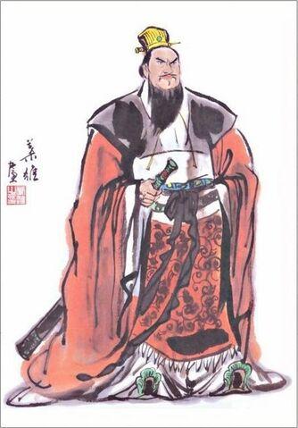 File:Cao Cao - Ye Xiong Art.jpg