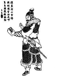 Deng Ai - Qing ZQ-SGYY