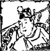 Emperor Xian Avatar