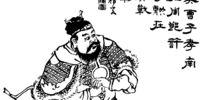Romance of the Three Kingdoms/chapter 005