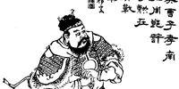 Cao Ren 曹仁