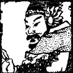 File:Deng Ai Avatar.png