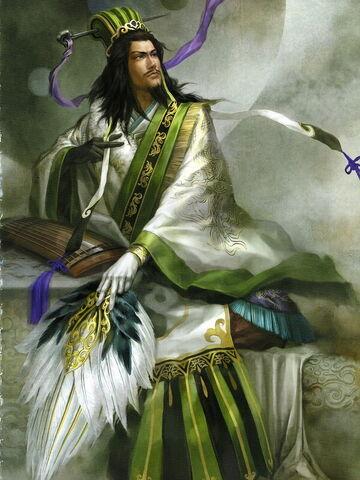 File:Zhuge Liang - DW6.jpg