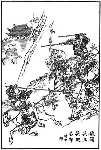 File:Lü Bu vs Three Brothers - Qing SGYY.jpg