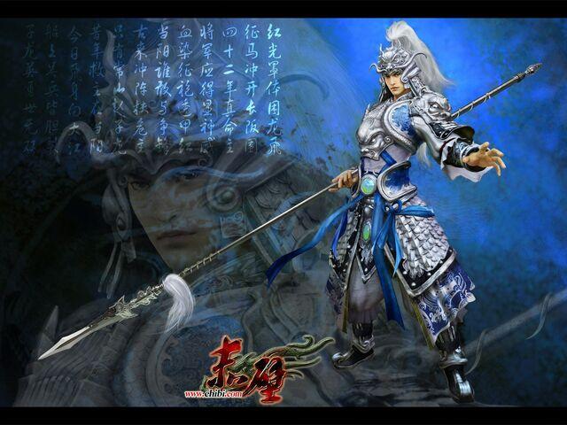 File:Zhao Yun - Chibi2.jpg