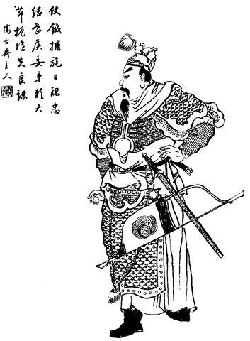 File:Zhuge Zhan - Qing ZQ-SGYY.jpg