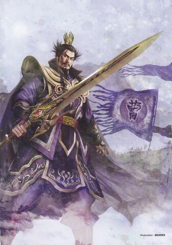 File:Cao Cao - DW7.jpg