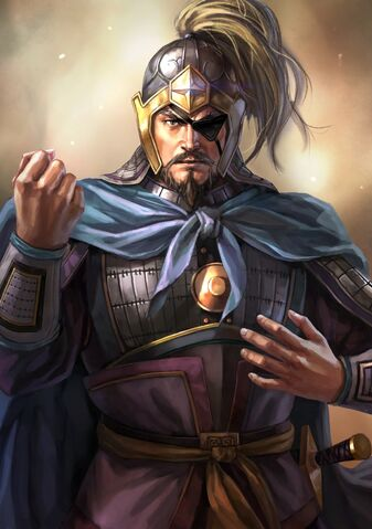 File:Xiahou Dun (domestic eyepatch old) - RTKXIII.jpg