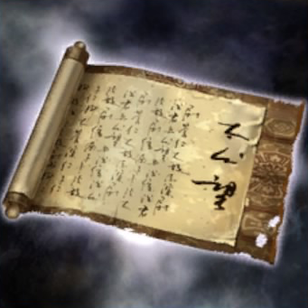 File:Zhou Book of Shadows - RTKXIII.png