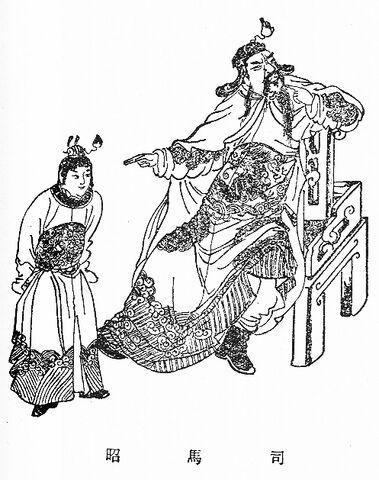 File:Sima Zhao - Qing SGYY.jpg