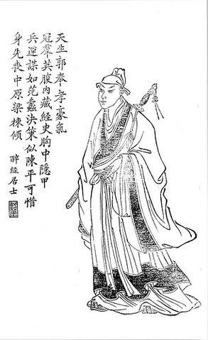 File:Guo Jia - Qing SGYY.jpg