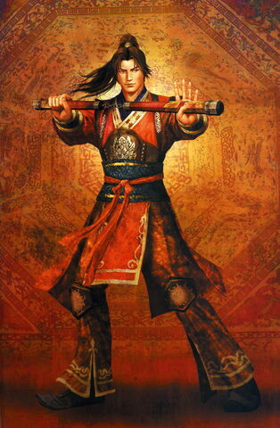 File:Ling Tong - DW5.jpg