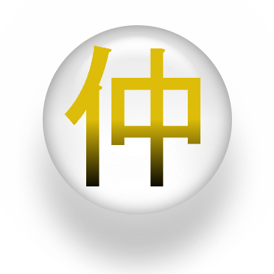 File:Zhong Icon.png