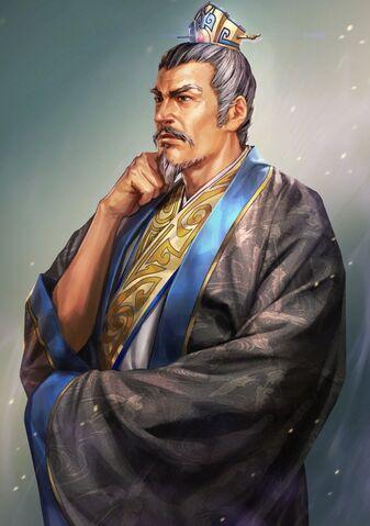 File:Jia Xu (old) - RTKXIII.jpg