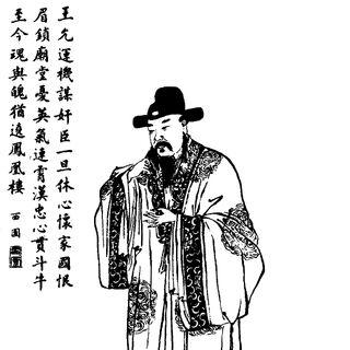 <i>Romance of the Three Kingdoms</i><br />Qing Dynasty<br /><i>Zengxian quantu</i>-edition
