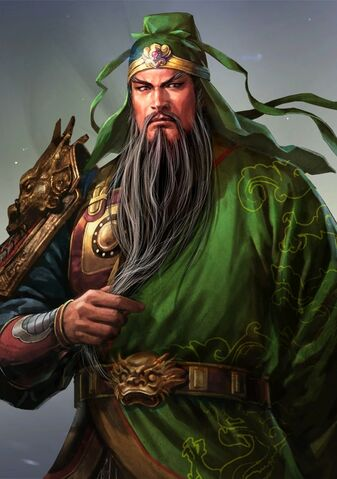 File:Guan Yu (domestic old) - RTKXIII.jpg