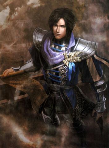 File:Cao Pi - DW8.jpg
