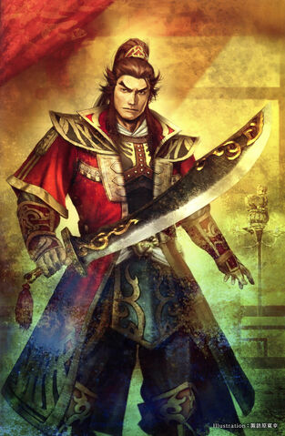 File:Sun Quan - 15th Anniversary Artwork.jpg