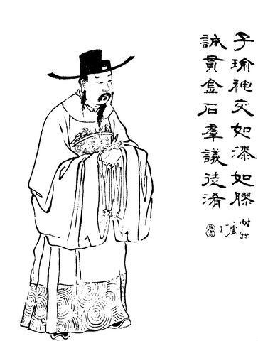 File:Zhuge Jin - Qing ZQ-SGYY.jpg