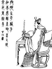 Ding Yuan - Qing ZQ-SGYY