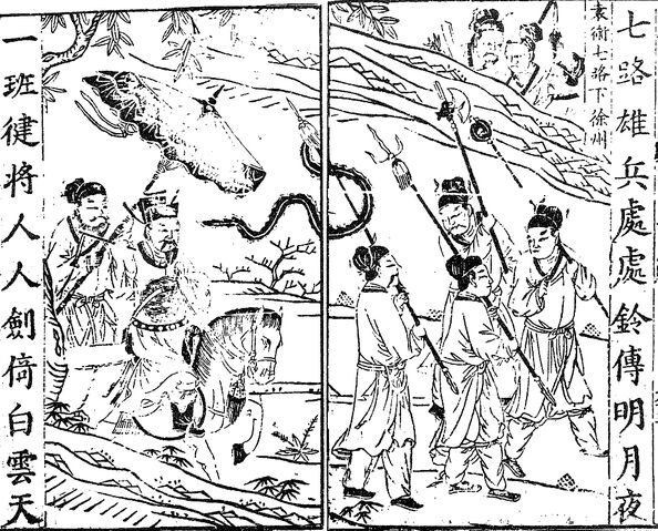 File:Chapter 17.1 - Yuan Shu Marches Out Seven Armies.jpg