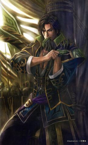 File:Fa Zheng - 15th Anniversary Artwork.jpg