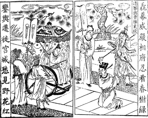 File:Chapter 14.1 - Cao Cao Moves the Emperor and Takes Over Administration.jpg