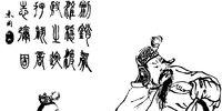Sima Zhao 司馬昭