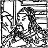 Sun Jian Avatar