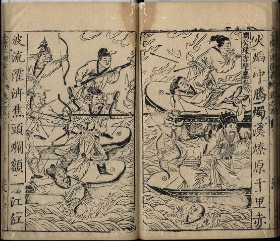 File:Huang Gai attacks Cao Cao at Chibi.jpg