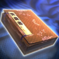 Book of the Blue Pouch - RTKXIII
