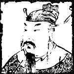 File:Sun Quan Avatar.png