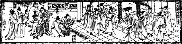 File:Zhongxiang judges dealing in the Underworld - SGZ PH 3.png