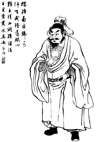 File:Meng Huo - Qing ZQ-SGYY.jpg