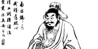Romance of the Three Kingdoms/chapter 089