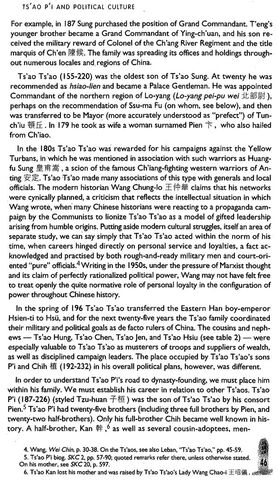 File:Ts'ao P'i excerpt 4 (chapter 2, page 2).jpg
