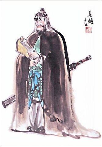 File:Du Yu - Ye Xiong Art.jpg